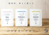 広島広告企画賞 SP部門 銀賞授賞!