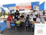 【地域連携】県民の日イベントでアロマ体験